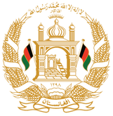 Embassy and Mission of the Islamic Republic of Afghanistanto the Kingdom of Belgium, the Grand Duchy of Luxembourg,the EU and the NATO